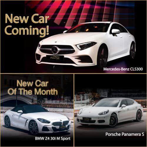Luxury Car Rental Promotion of Prime Cars Rental