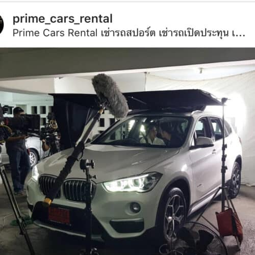 Prime Cars Rental TV Series