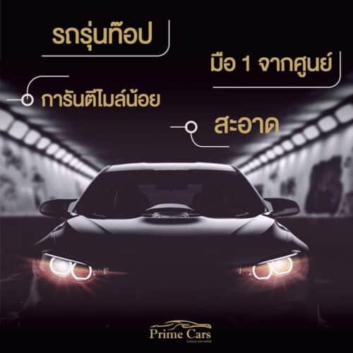 กฏหมายการเช่ารถ