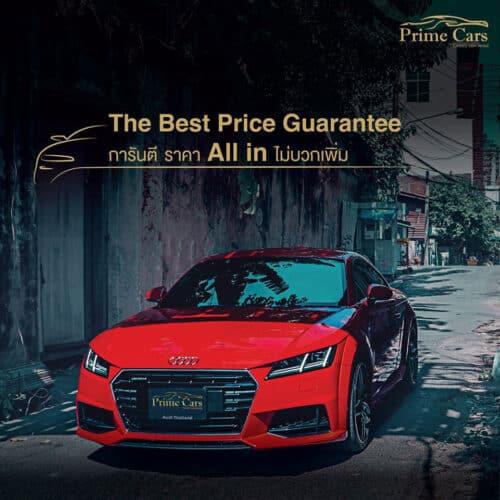 วิธีเช่ารถหรู กับ Prime Cars Rental 4