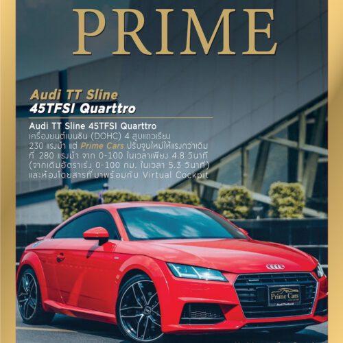 Audi TTRS 2020 เช่ารถ Audi TT ขับเอง
