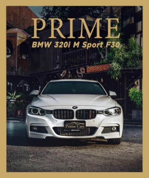 เช่ารถหรู BMW 320i M Sport F30