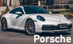 เช่ารถซุปเปอร์คาร์ Porsche